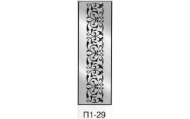 Пескоструйный рисунок П1-29 на одну дверь шкафа-купе. Узор