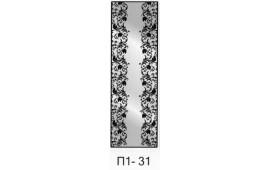 Пескоструйный рисунок П1-31 на одну дверь шкафа-купе. Узор