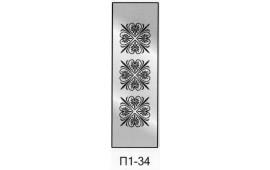 Пескоструйный рисунок П1-34 на одну дверь шкафа-купе. Узор