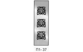 Пескоструйный рисунок П1-37 на одну дверь шкафа-купе. Узор