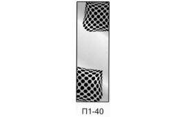 Пескоструйный рисунок П1-40 на одну дверь шкафа-купе. Узор