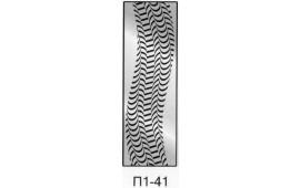 Пескоструйный рисунок П1-41 на одну дверь шкафа-купе. Узор