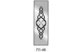 Пескоструйный рисунок П1-46 на одну дверь шкафа-купе. Узор