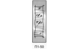 Пескоструйный рисунок П1-50 на одну дверь шкафа-купе. Узор