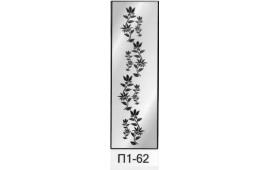 Пескоструйный рисунок П1-62 на одну дверь шкафа-купе. Цветы