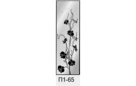 Пескоструйный рисунок П1-65 на одну дверь шкафа-купе. Цветы