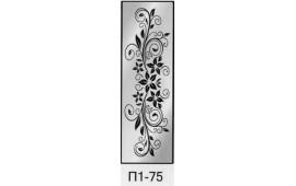 Пескоструйный рисунок П1-75 на одну дверь шкафа-купе. Цветы