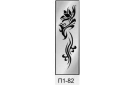 Пескоструйный рисунок П1-82 на одну дверь шкафа-купе. Цветы