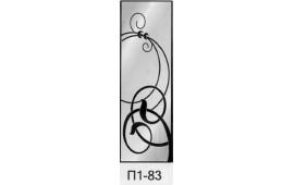 Пескоструйный рисунок П1-83 на одну дверь шкафа-купе. Узор