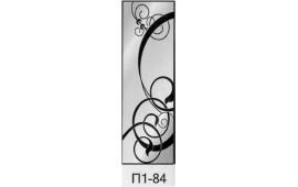 Пескоструйный рисунок П1-84 на одну дверь шкафа-купе. Узор