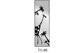 Пескоструйный рисунок П1-89 на одну дверь шкафа-купе. Детское