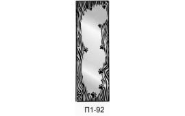Пескоструйный рисунок П1-92 на одну дверь шкафа-купе. Детское