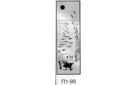 Пескоструйный рисунок П1-99 на одну дверь шкафа-купе. Природа