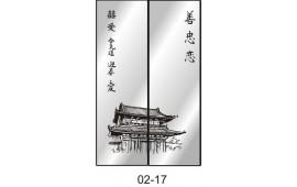 Пескоструйный рисунок 02-17 на две двери шкафа-купе. Китай