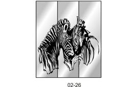Пескоструйный рисунок 02-26 на три двери шкафа-купе. Зебры