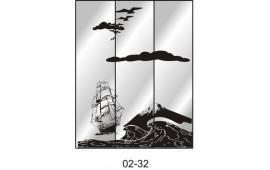 Пескоструйный рисунок 02-32 на три двери шкафа-купе. Корабль