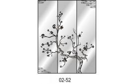Пескоструйный рисунок 02-52 на три двери шкафа-купе. Дерево