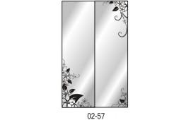 Пескоструйный рисунок 02-57 на две двери шкафа-купе. Цветы