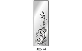 Пескоструйный рисунок 02-74 на одну дверь шкафа-купе. Цветы