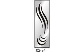 Пескоструйный рисунок 02-84 на одну дверь шкафа-купе. Узор