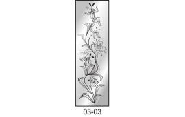 Пескоструйный рисунок 03-03 на одну дверь шкафа-купе. Цветы