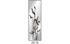 Пескоструйный рисунок 03-15 на одну дверь шкафа-купе. Цветы