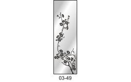 Пескоструйный рисунок 03-49 на одну дверь шкафа-купе. Цветы