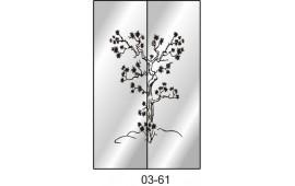 Пескоструйный рисунок 03-61 на две двери шкафа-купе. Дерево