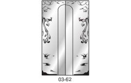 Пескоструйный рисунок 03-62 на две двери шкафа-купе. Узор