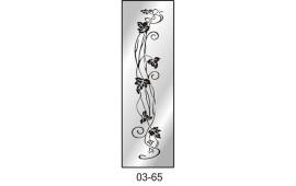Пескоструйный рисунок 03-65 на одну дверь шкафа-купе. Цветы