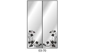 Пескоструйный рисунок 03-70 на две двери шкафа-купе. Узор