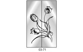 Пескоструйный рисунок 03-71 на две двери шкафа-купе. Цветы