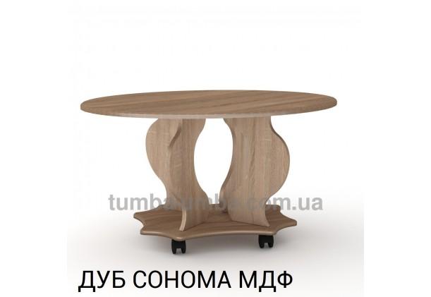 фото недорогой современный журнальный стол Венеция МДФ Компанит цвет дуб сонома в интернет-магазине мебели эконом-класса TUMBA-UMBA™