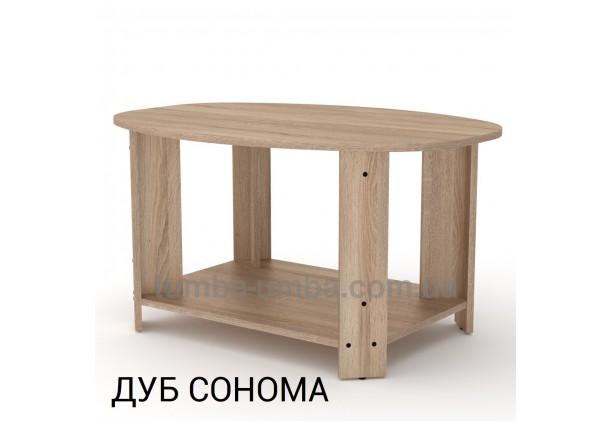 фото недорогой современный журнальный стол Овал ДСП Компанит цвет дуб сонома в интернет-магазине мебели эконом-класса TUMBA-UMBA™