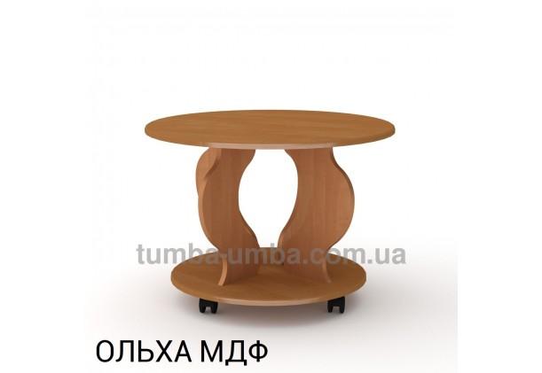фото недорогой современный журнальный стол Ринг МДФ Компанит цвет ольха в интернет-магазине мебели эконом-класса TUMBA-UMBA™