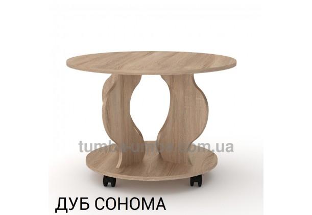 фото недорогой современный журнальный стол Ринг ДСП Компанит цвет дуб сонома в интернет-магазине мебели эконом-класса TUMBA-UMBA™