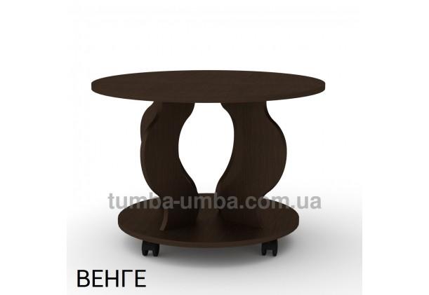 фото недорогой современный журнальный стол Ринг ДСП Компанит цвет венге в интернет-магазине мебели эконом-класса TUMBA-UMBA™