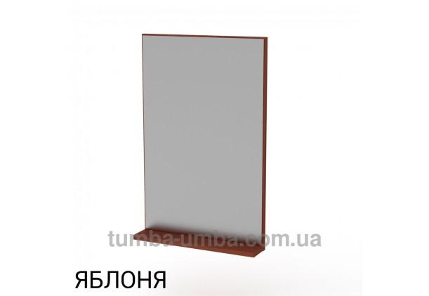 Навесное Зеркало-2