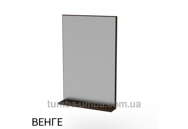 Фото недорогое готовое Зеркало-2 с полкой на стену в зал, прихожую, спальню или офис в цвете венге дешево от производителя с доставкой по всей Украине