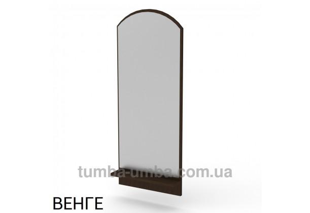 Навесное Зеркало-3