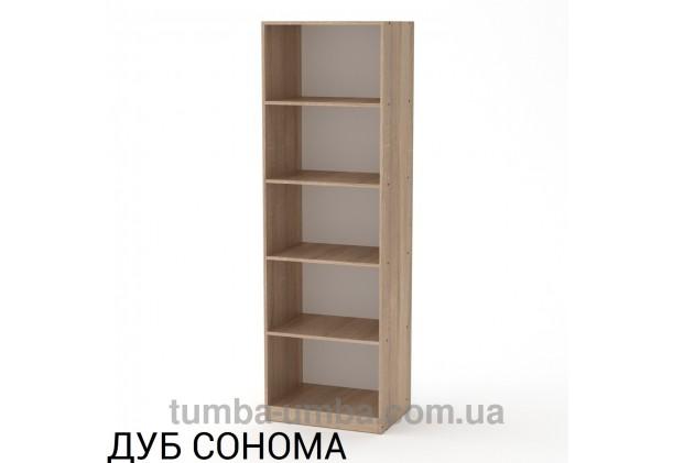 Фото недорогой стандартный мебельный открытый пенал-стеллаж КШ-1 ДСП с полками для дома и офиса в цвете дуб сонома дешево от производителя с доставкой по всей Украине