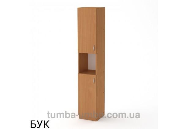 Пенал КШ-10