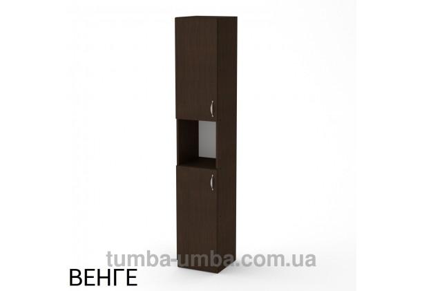 Фото недорогой стандартный мебельный распашной пенал КШ-10 ДСП с полками для дома и офиса в цвете венге дешево от производителя с доставкой по всей Украине