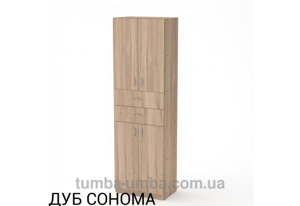 Фото недорогой стандартный мебельный распашной пенал КШ-11 ДСП с полками для дома и офиса в цвете дуб сонома дешево от производителя с доставкой по всей Украине
