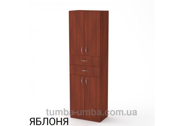 Пенал КШ-11