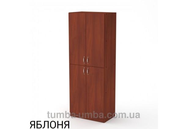 Фото недорогой стандартный мебельный распашной пенал КШ-12 ДСП с полками для дома и офиса в цвете яблоня дешево от производителя с доставкой по всей Украине