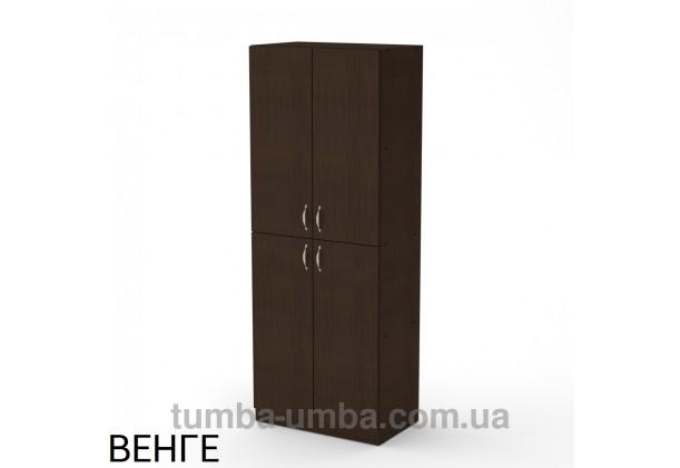 Пенал КШ-12