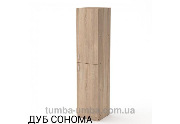 Фото недорогой стандартный мебельный распашной пенал КШ-13 ДСП с полками для дома и офиса в цвете дуб сонома дешево от производителя с доставкой по всей Украине