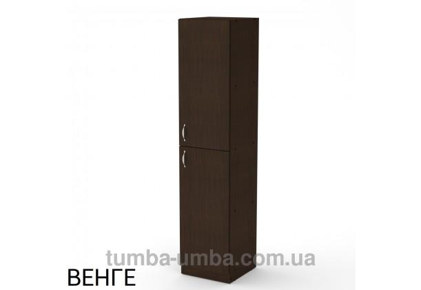 Фото недорогой стандартный мебельный распашной пенал КШ-13 ДСП с полками для дома и офиса в цвете венге дешево от производителя с доставкой по всей Украине