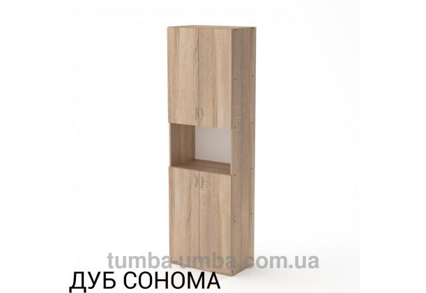 Пенал КШ-5